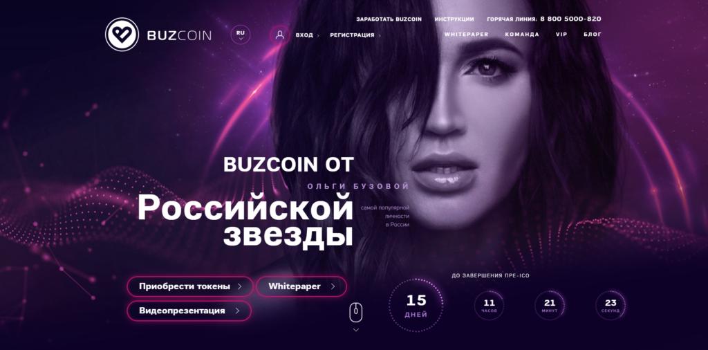 Скриншот официального сайта