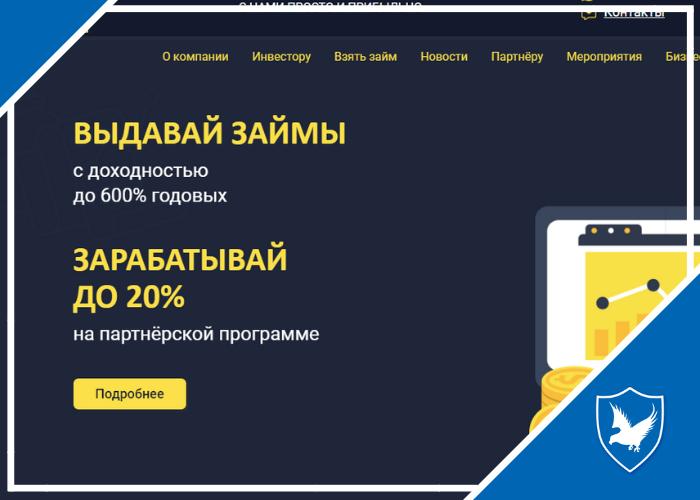 Сайт cashbery.com