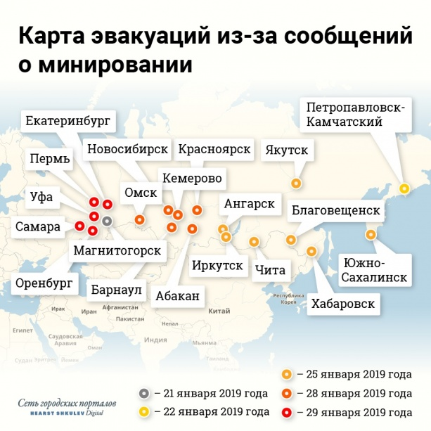 Карта телефонного терроризма