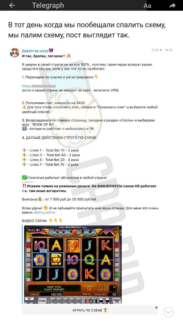 советы по игре в покер онлайн
