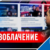 Дмитрий Портнягин и разоблачения